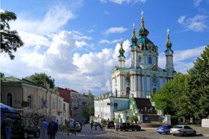 Екскурсії по Києву