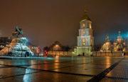 Софиевская площадь