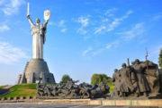 Монумент Родина -Мать