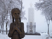 Монумент жертвам голодомора