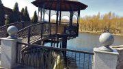 Парк в Буках, фото - 6