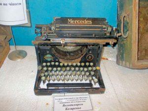 """Печатная машинка """"Мерседес"""" в бункере Сталина"""